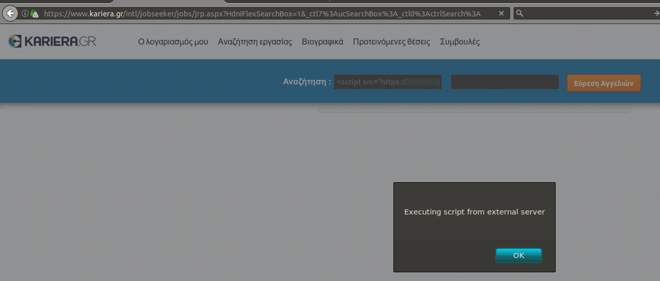 Reflected XSS